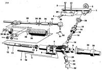 Spurstange Trabant 1.1